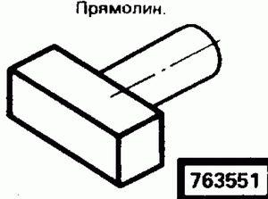 Код классификатора ЕСКД 763551