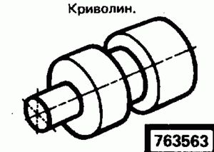 Код классификатора ЕСКД 763563