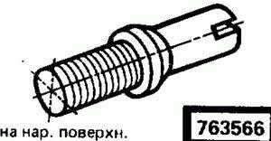 Код классификатора ЕСКД 763566