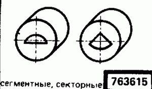 Код классификатора ЕСКД 763615