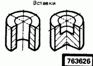 Код классификатора ЕСКД 763626