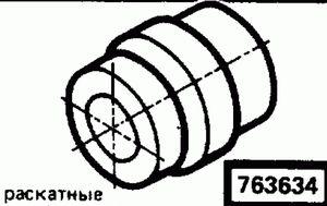 Код классификатора ЕСКД 763634