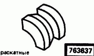 Код классификатора ЕСКД 763637