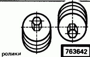 Код классификатора ЕСКД 763642