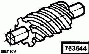 Код классификатора ЕСКД 763644