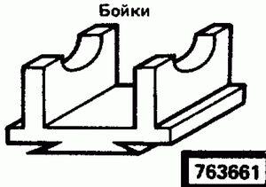 Код классификатора ЕСКД 763661