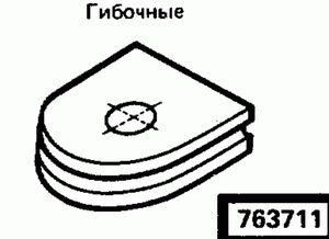 Код классификатора ЕСКД 763711