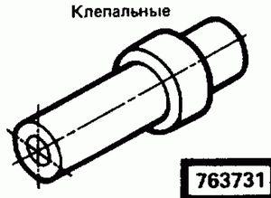Код классификатора ЕСКД 763731