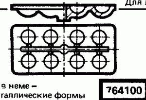 Код классификатора ЕСКД 7641