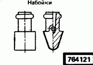 Код классификатора ЕСКД 764121