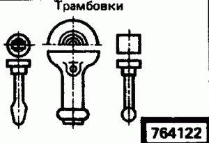 Код классификатора ЕСКД 764122