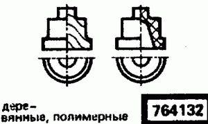Код классификатора ЕСКД 764132