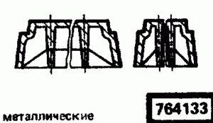Код классификатора ЕСКД 764133