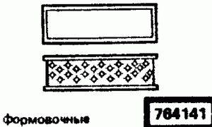 Код классификатора ЕСКД 764141