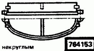 Код классификатора ЕСКД 764153
