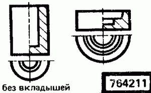 Код классификатора ЕСКД 764211