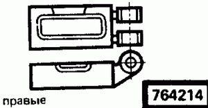 Код классификатора ЕСКД 764214