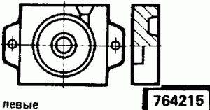 Код классификатора ЕСКД 764215
