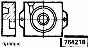 Код классификатора ЕСКД 764216