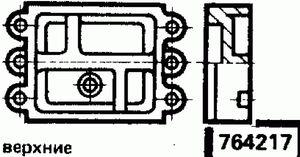 Код классификатора ЕСКД 764217