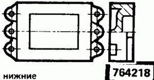 Код классификатора ЕСКД 764218