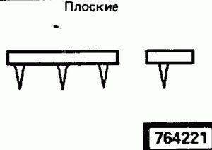 Код классификатора ЕСКД 764221