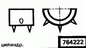 Код классификатора ЕСКД 764222
