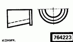 Код классификатора ЕСКД 764223