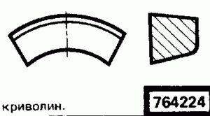 Код классификатора ЕСКД 764224