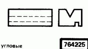Код классификатора ЕСКД 764225