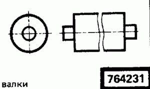 Код классификатора ЕСКД 764231