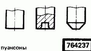 Код классификатора ЕСКД 764237