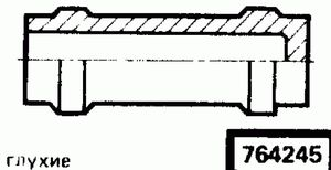 Код классификатора ЕСКД 764245