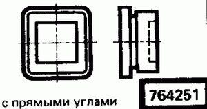 Код классификатора ЕСКД 764251