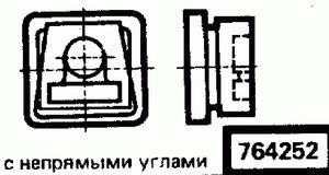 Код классификатора ЕСКД 764252