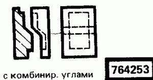 Код классификатора ЕСКД 764253