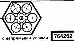 Код классификатора ЕСКД 764262
