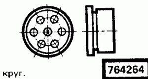 Код классификатора ЕСКД 764264