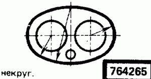 Код классификатора ЕСКД 764265