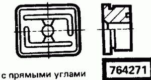 Код классификатора ЕСКД 764271