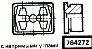 Код классификатора ЕСКД 764272