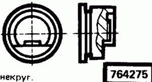 Код классификатора ЕСКД 764275