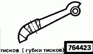 Код классификатора ЕСКД 764423