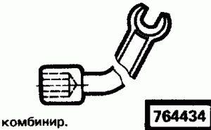Код классификатора ЕСКД 764434