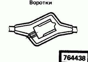 Код классификатора ЕСКД 764438