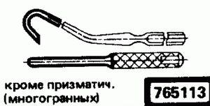 Код классификатора ЕСКД 765113