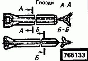 Код классификатора ЕСКД 765133