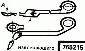 Код классификатора ЕСКД 765215