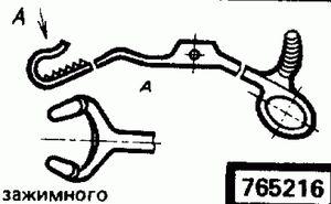 Код классификатора ЕСКД 765216