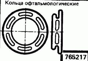 Код классификатора ЕСКД 765217